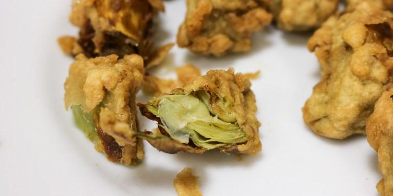 西班牙日常 朝鮮薊Alcachofa好吃嗎