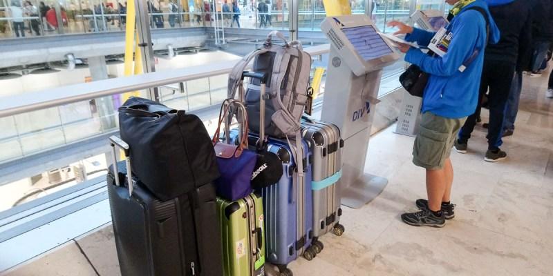 歐洲退稅西班牙馬德里機場怎麼退稅?附馬拉加機場退稅