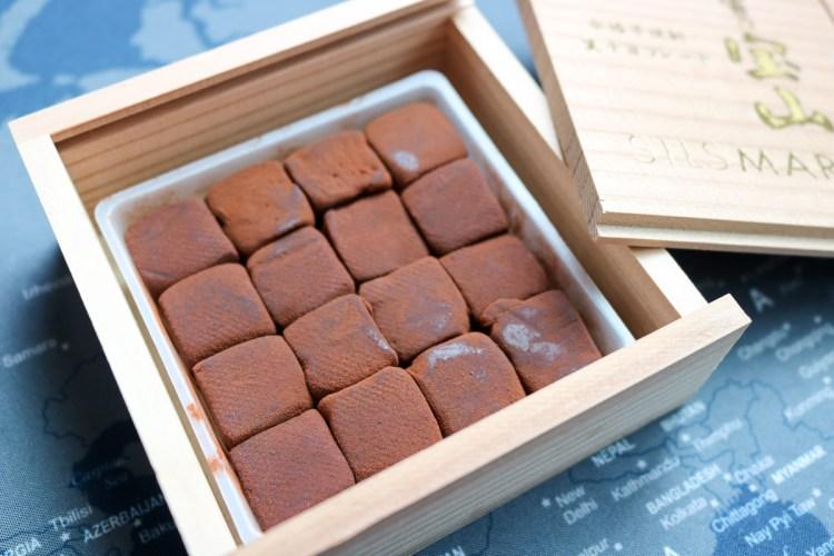 橫濱伴手禮日本生巧克力創始店Sils Maria好吃超越Royce