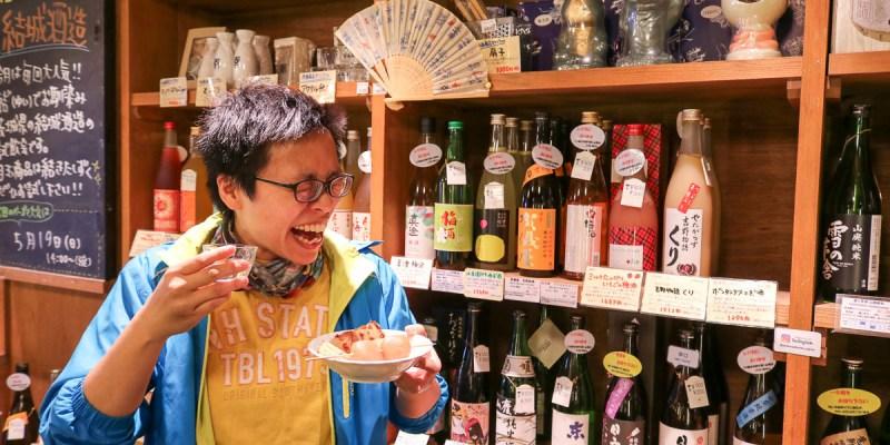 東京美食推薦折原商店|日本酒專賣站著喝清酒配關東煮