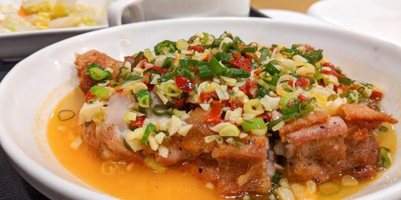 台北捷運行天宮站中式簡餐 映我家廚房 香辣椒麻雞招牌當之無愧