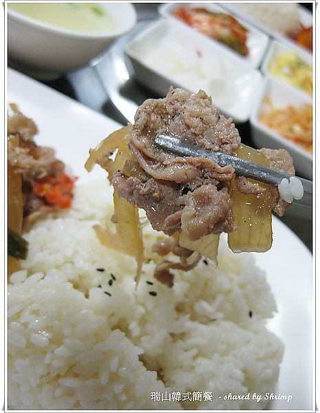 台北 瑞山韓式簡餐~噹..噹..噹~所謂的豬肉飯….