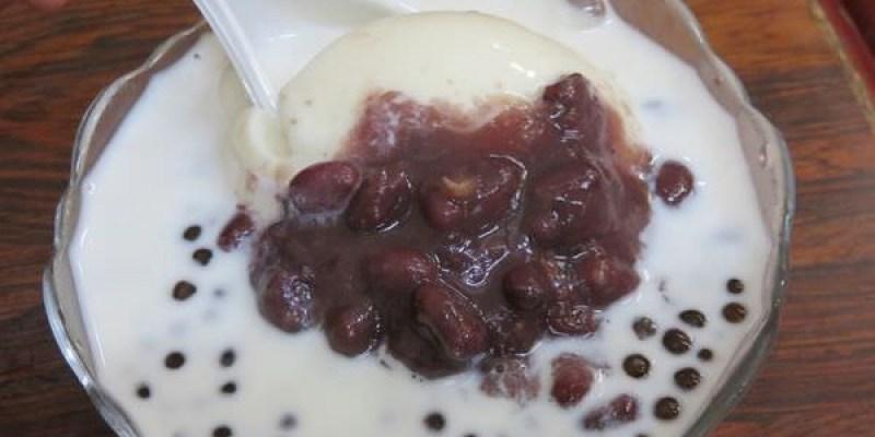 台南。同記。安平豆花。不可錯過的銅板美食