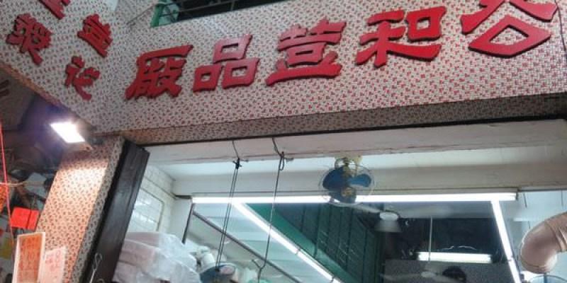 香港。公和荳品廠。坤記糕餅專家。深水埗走透透