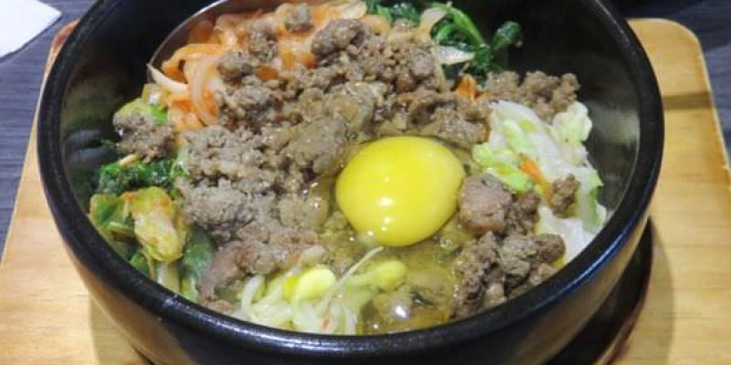 《台北》松山。韓角 台灣版韓菜 前所未有的新感受