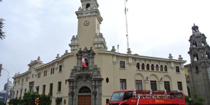 《南美》祕魯 Miraflores 市區走跳一日遊 金字塔 情人公園 超級市場