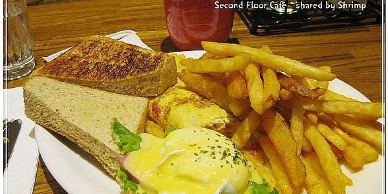 台北 Second Floor Cafe 貳樓餐飲 (北車微風店)