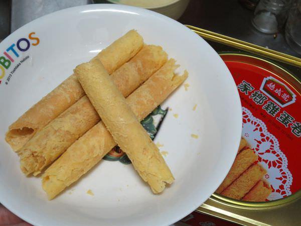 香港。伴手禮 家鄉雞蛋捲 皇后餅店扭結糖 驚為天人的牛軋糖 內有祕辛