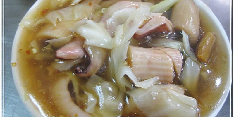 《板橋小吃》台北路邊攤 黃石市場生炒魷魚+厚切蘿蔔糕