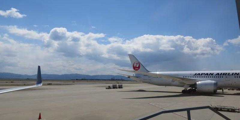《日本》遊日本首部曲。日本航空 JAL 飛向大阪關西空港 服務到心坎裡