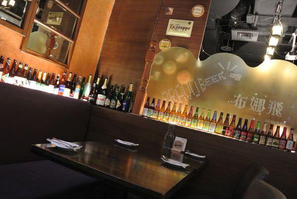 《新北》板橋。布娜飛。比利時啤酒餐廳。還是比利時啤酒最威