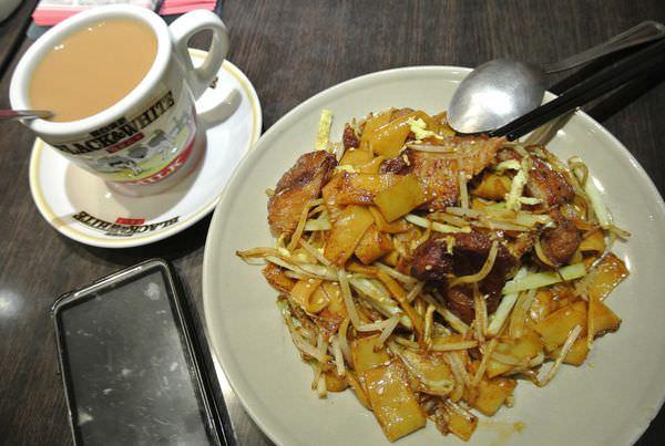 《台北》中山 彌敦道茶餐廳 新歡干炒河粉