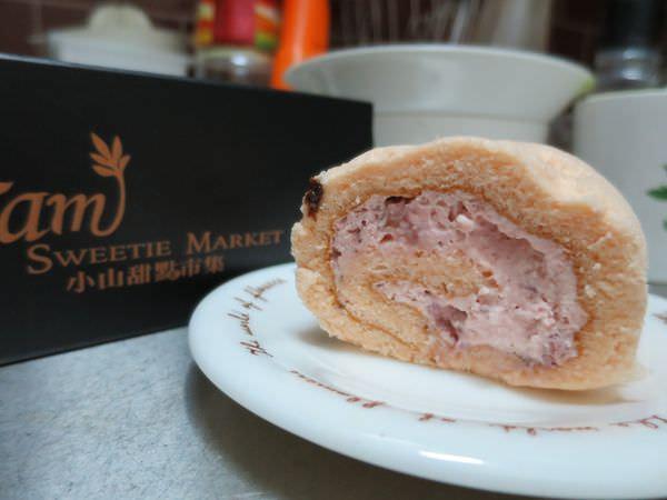 台北。小山甜點市集 Sweetie Market。法國草莓捲 無心插柳柳橙汁
