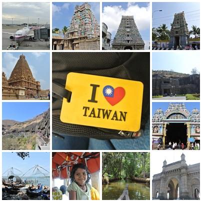 2013奇幻印度自助行精華篇-看我就對了 行李 飲食 盧比 伴手禮