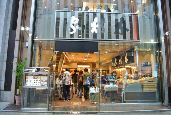 《日本》東京。木村屋總本店。紅豆麵包創始百年老店。吃個好氣味 - 老蝦不負責任的人生紀錄