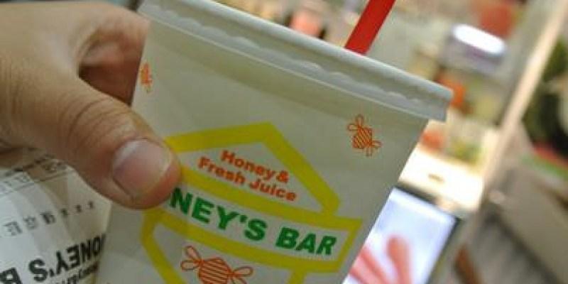 《日本》東京。吉祥寺。Honey&Fresh Juice。Honey's Bar。原汁原味新鮮果汁