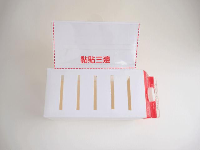 自製玩具-風琴投卡盒的牛奶盒黏貼三邊
