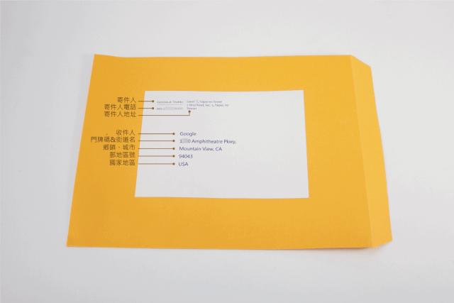 (分享)從台灣寄 國際郵件/國際包裹寄送方式- 國際郵件衡式信封書寫格式