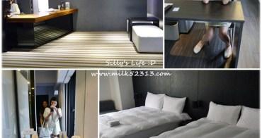 台北住宿│尚印旅店。平價、舒適、機能性十足。近捷運雙連站*