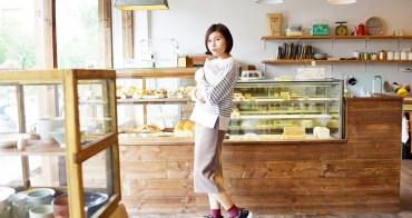 新竹竹北│某村 bô tshun。手作歐風麵包‧甜點,有溫度的輕食咖啡廳*(已歇業)