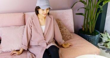 ESCURA 給肌膚最純淨的美好‧原礦抗敏天然機能衣。女人要懂得寵愛自己!