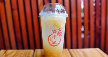 新竹飲料│糖貴妃手工黑糖飲。手工熬煮黑糖珍珠鮮奶與夏日必喝的創意鳳梨飲品!