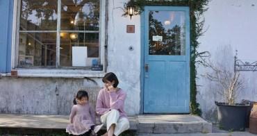 沖繩美食│oHacorte 港川店。浦添港川外人住宅必吃水果塔甜點雜貨店!