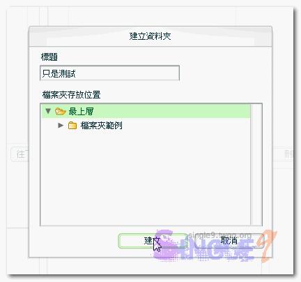 2010-01-09_013108