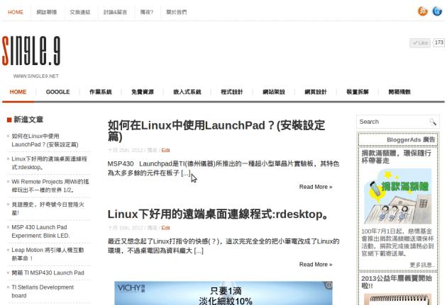 Ubuntu 12.04 修改英文界面預設中文字體。
