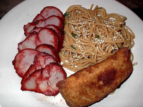 Chinese Roast Pork Tenderloin Recipe ChineseGenius Kitchen