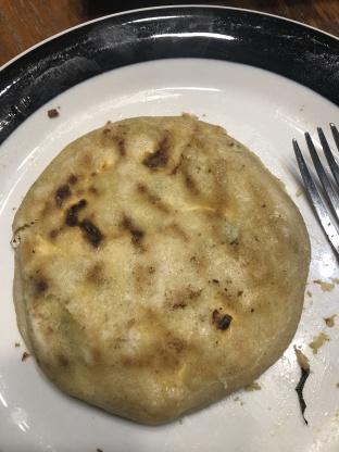 Authentic Salvadorean Pupusas Recipe Genius Kitchen