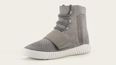 adidas-yeezy-thumb-thumbnail2
