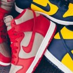 "更新 5月14日発売予定 NIKE DUNK RETRO QS ""michigan""""UNLV"""