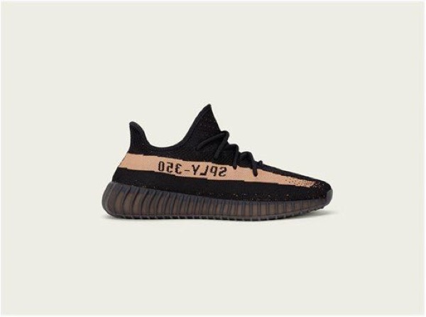 yeezyboost350v2_copper_by1605_1