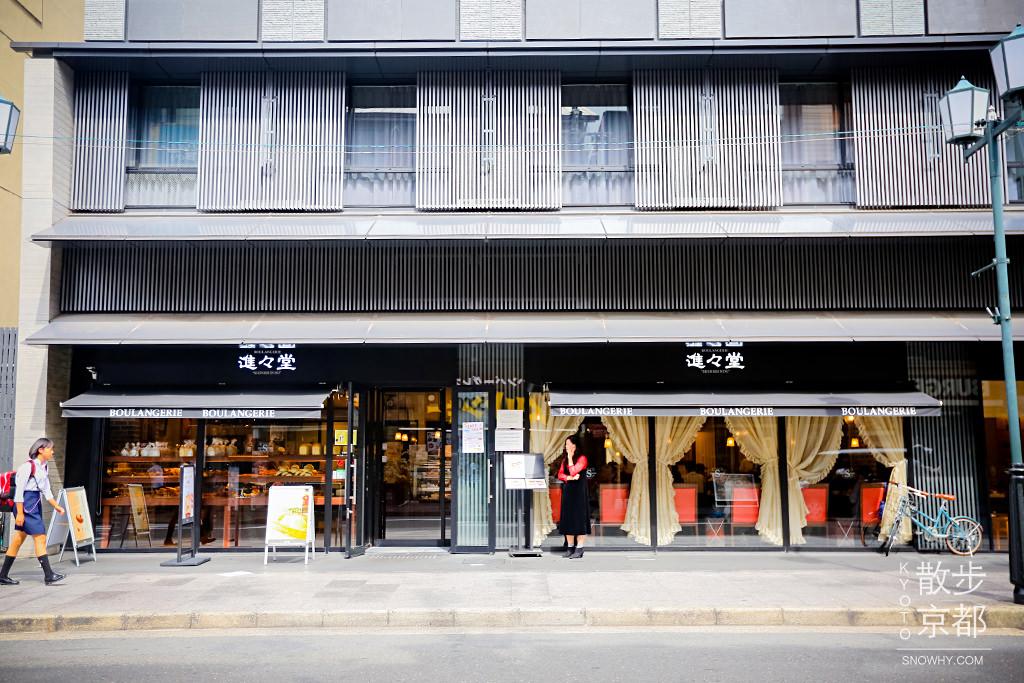 京都進進堂 三條河原町百年麵包老店,麵包籃裡的法式美味!人氣早餐吃到飽 - 白雪姬 喫趣玩
