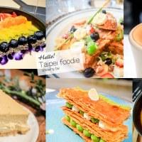 台北捷運站美食地圖、100間台北咖啡廳懶人包、下午茶總整、網美咖啡廳(更新)
