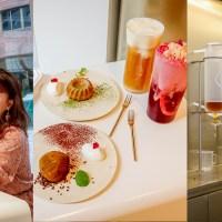 台北中山站打卡茶飲店 Oth Taipei | 特色水果茶飲與限量茶甜點,全白茶屋超好拍