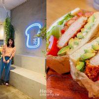 大阪美食 | 高級食パン嵜本 x SAKImoto bakery+Cafe,嵜本吐司 難波早午餐推薦