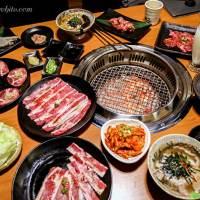 桃園 | 覓燒肉.日式炭火無煙精緻燒肉~值得品嘗的單點美味!不限用餐時間放心大口吃肉!! (文末讀者優惠)