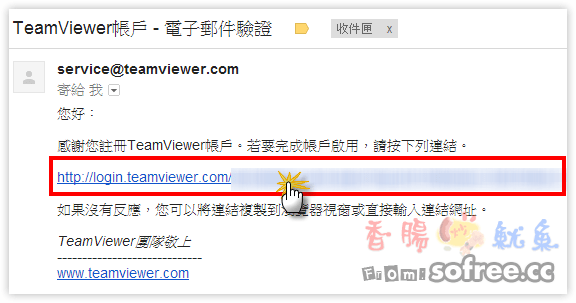 [教學]如何使用 Teamviewer 遠端連線電腦?