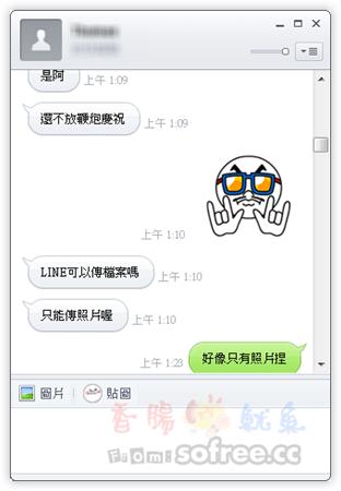 Line 推出「電腦版」、「網頁版」,不用手機也能傳訊息!