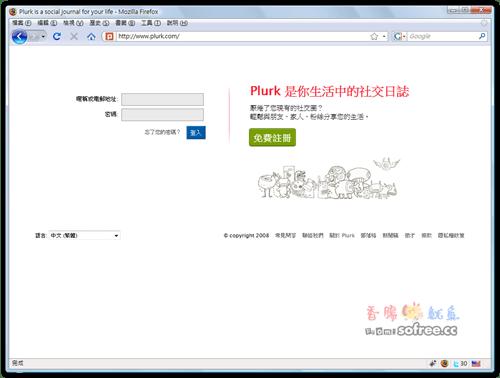 plurk