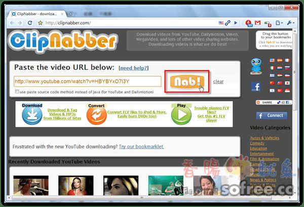 免軟體,一鍵下載Youtube、優酷、土豆網...等影音網站影片!