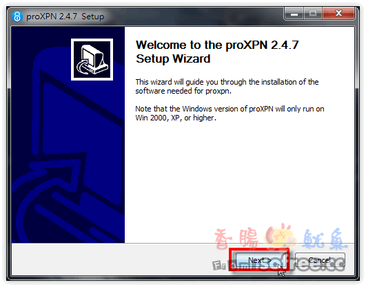 proXPN 免費美國VPN線上代理伺服器