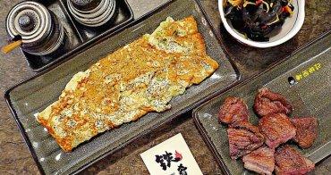 (整修中)[食記]台北西門站 鐵肴屋。酒味処 台灣第一間鐵板燒結合串燒特色居酒屋