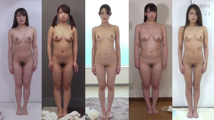 AV女優 裸コレクション 第十一弾1