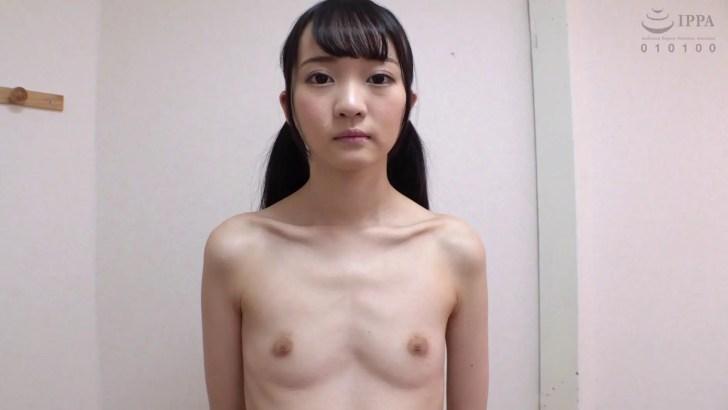 AV女優 裸コレクション 第十一弾11