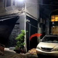 深夜秘境集會,一起直搗迷幻 《BAR PUN》信義區地下酒吧
