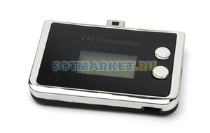 FM Трансмиттер HTC с пультом — купить FM трансмиттер в ...