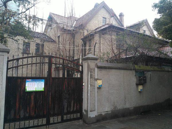 上海市江蘇路284弄5號,傅雷舊居及自殺處 (維基百科)